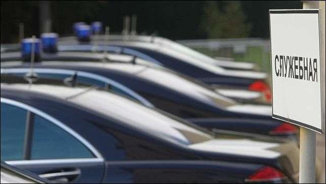 Государственная Дума занялась определением цен автомобилей дляразличных рангов госслужащих