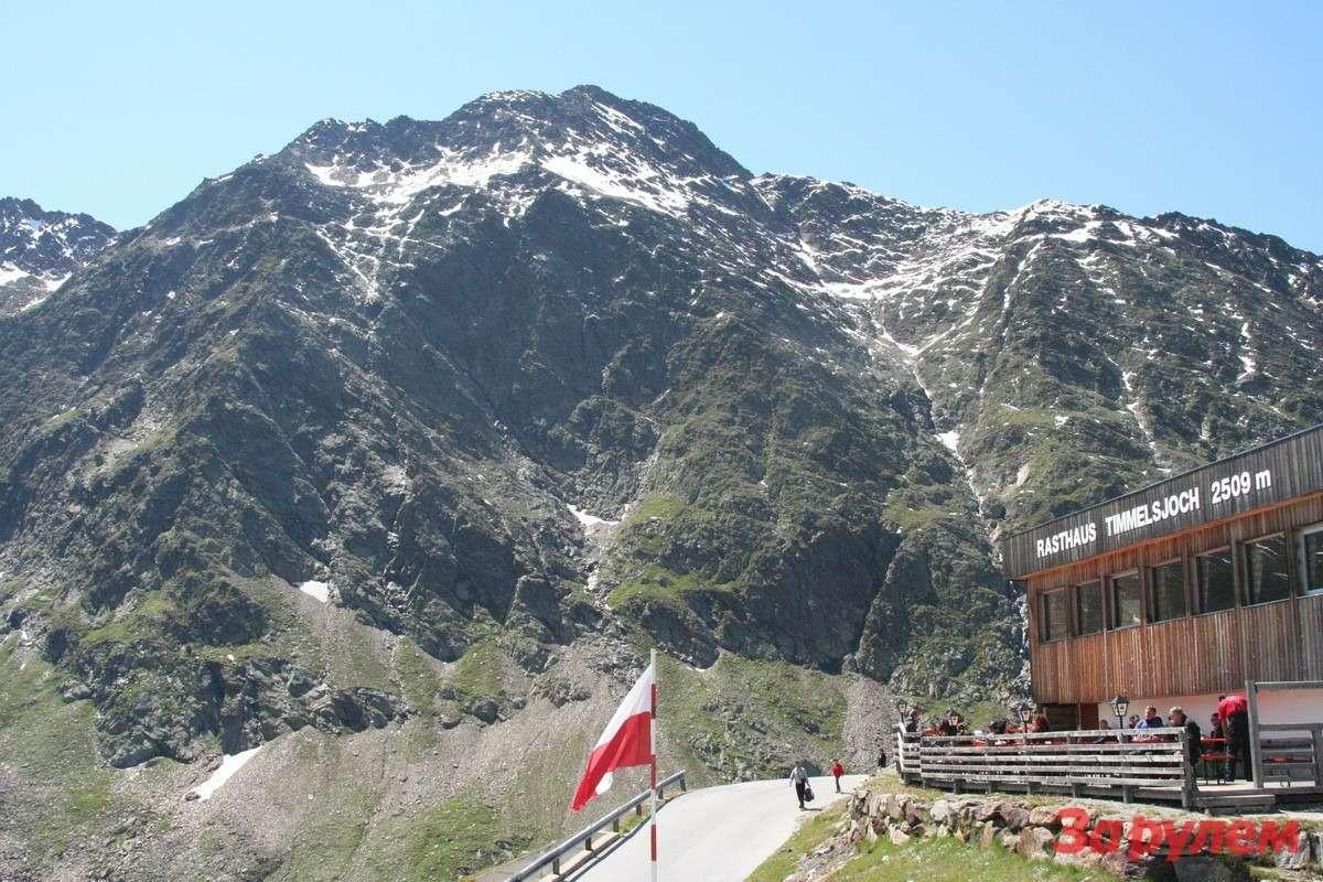 Высшая точка перевала (высота указана нанадписи).