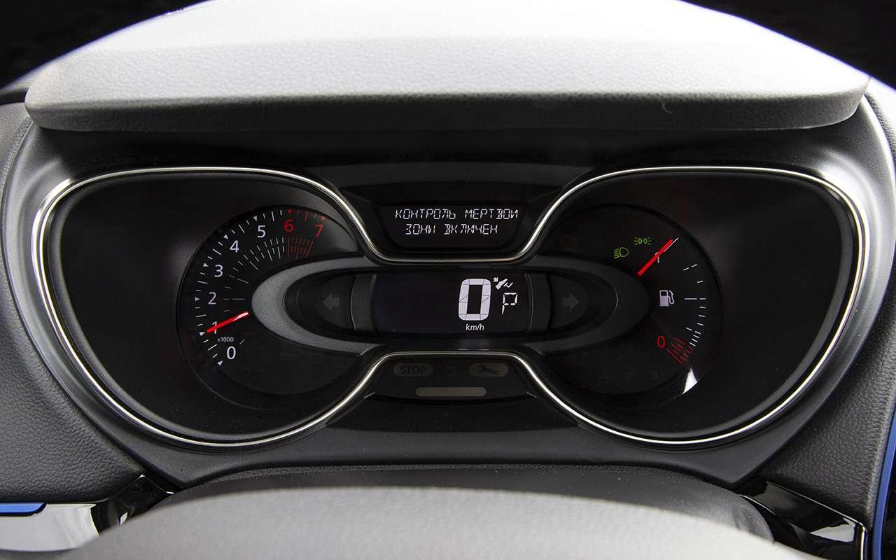 9 неудобных вопросов кобновленному Renault Kaptur— фото 1125436
