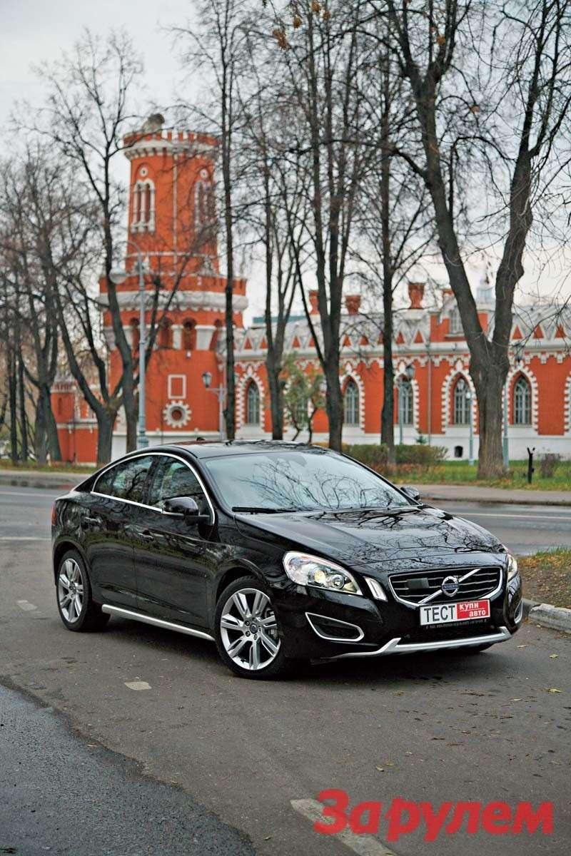 «Вольво-S60», от 1 186 900 руб., КАР от 11,49 руб./км