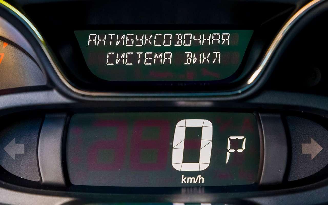 Выэтого хотели— новая версия Renault Kaptur сочень полезной кнопкой— фото 889551
