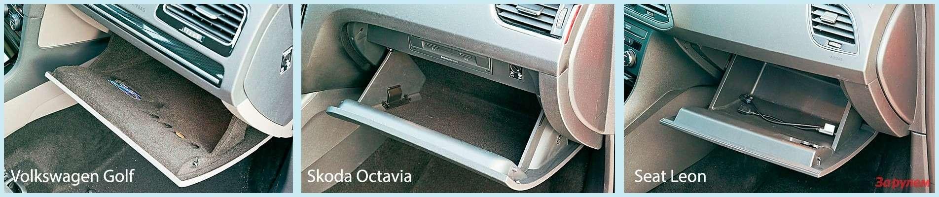Наодной платформе: VWGolf, SEAT Leon, Skoda Octavia — фото 263752