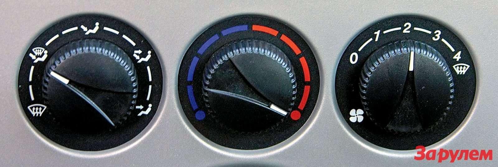 При внешней схожести с«климатом» напанелях управления обычными системами вентиляции иотопления ручки, задающие направление потоков итемпературу, расположены иначе.
