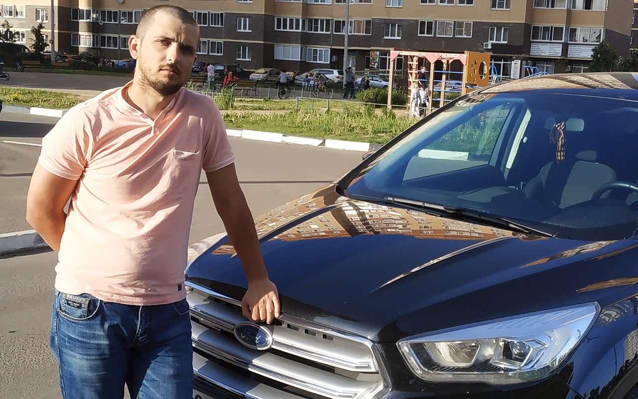 Семья будет довольна: честный отзыв владельца Ford Kuga— фото 980438
