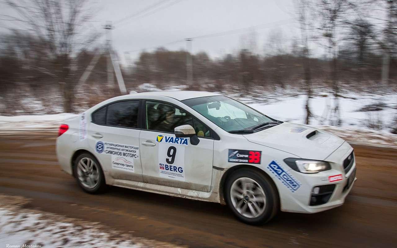 Ford Ecosport наралли МАДИ: 300 километров поскользкой дорожке— фото 934572