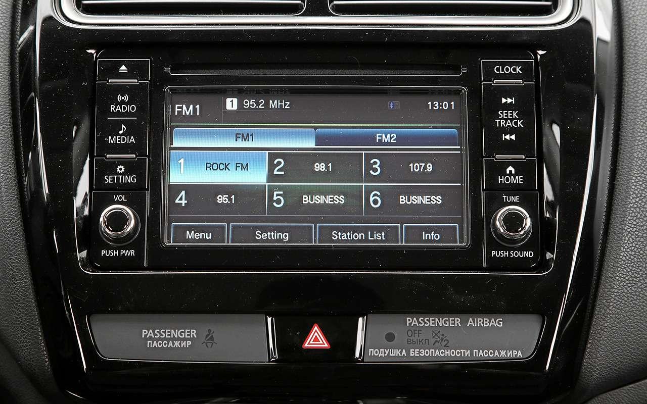 Обновленный Mitsubishi ASX в7-ми вопросах иответах— фото 820869