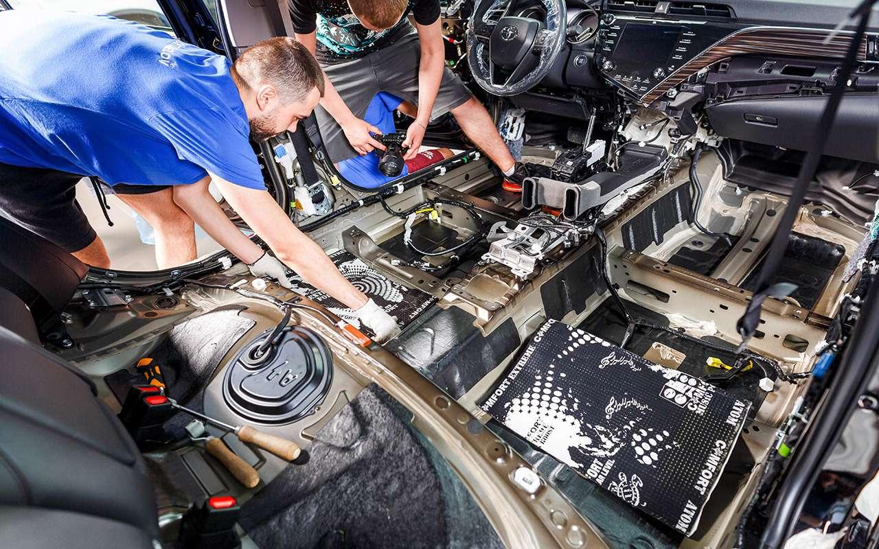 Как сделать в машине потише: опыт «За рулем» - фото 1164029