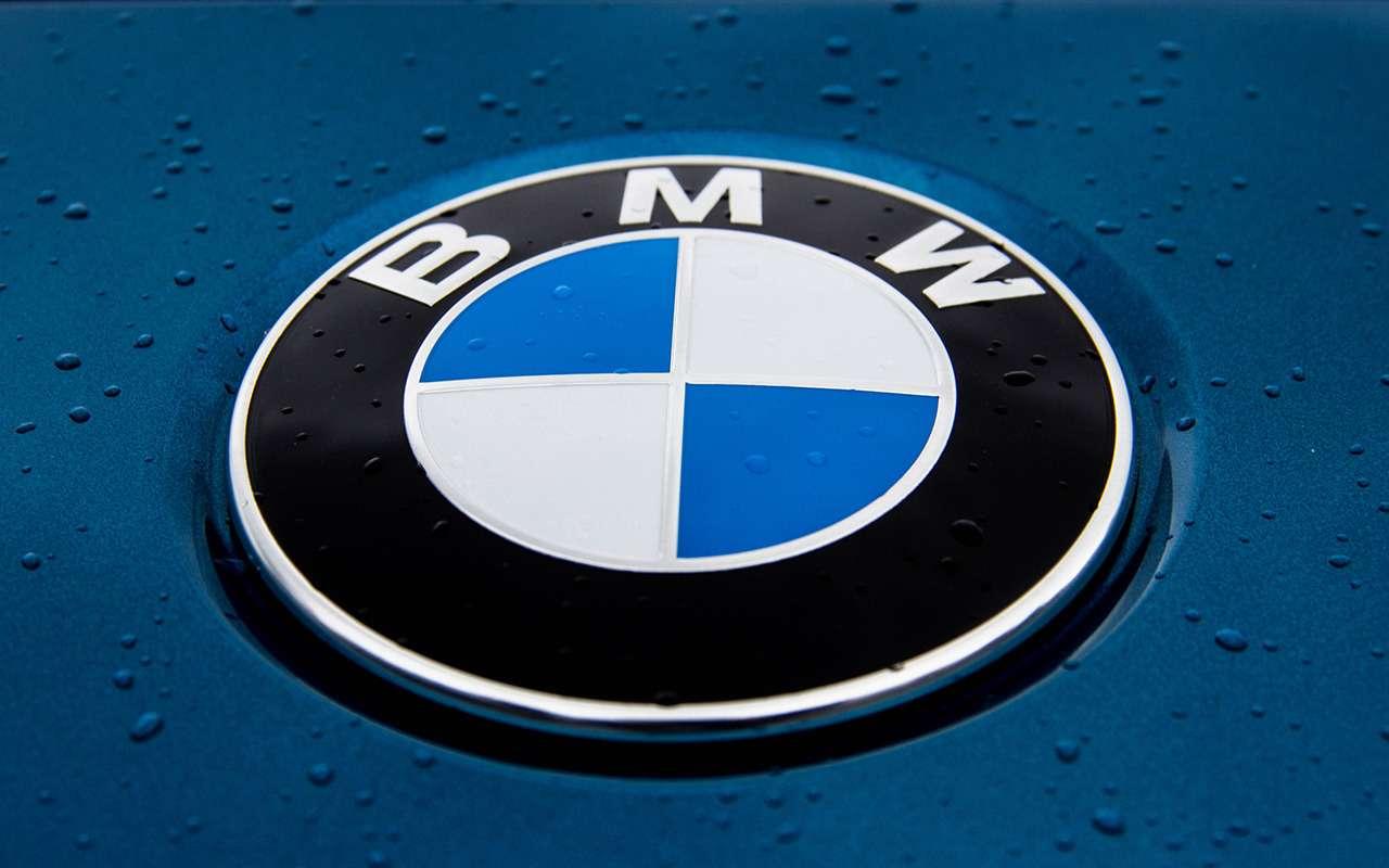Этоне пропеллер!— BMW наконец разрушил 100-летний миф— фото 992852