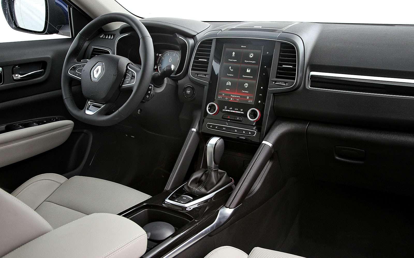 Чемновый Renault Koleos лучше старого— фото 763863