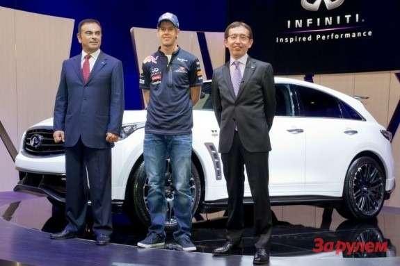 Infiniti FXSebastian Vettel concept, Sebastian Vettel, Carlos Ghosn, Shiro Nakamura