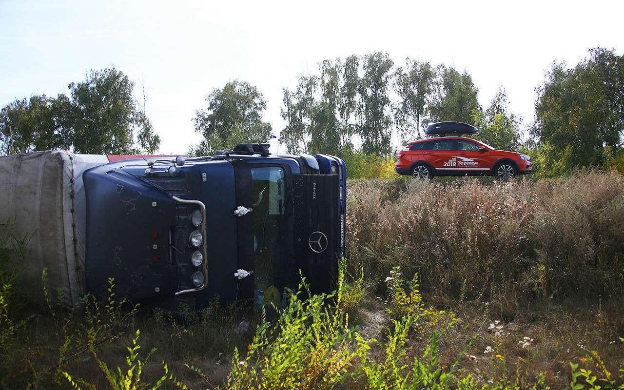 Автопробег «Зарулем», день 2-й: отКазани доКазахстана— фото 906298