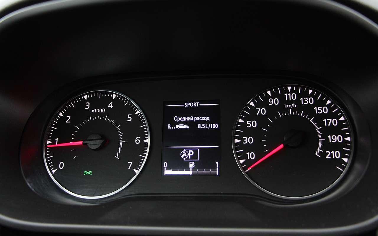 3 проблемы Арканы (помнению владельцев) иответ Renault— фото 1116945
