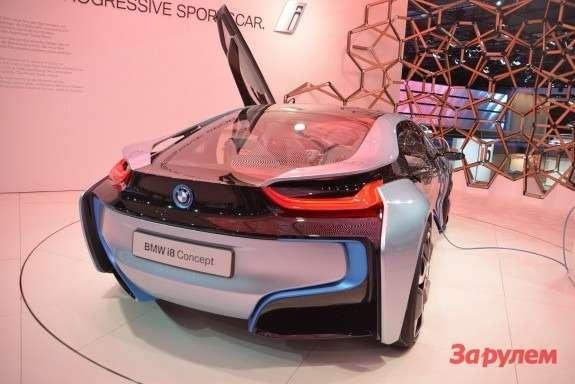 BMWi8side-rear view