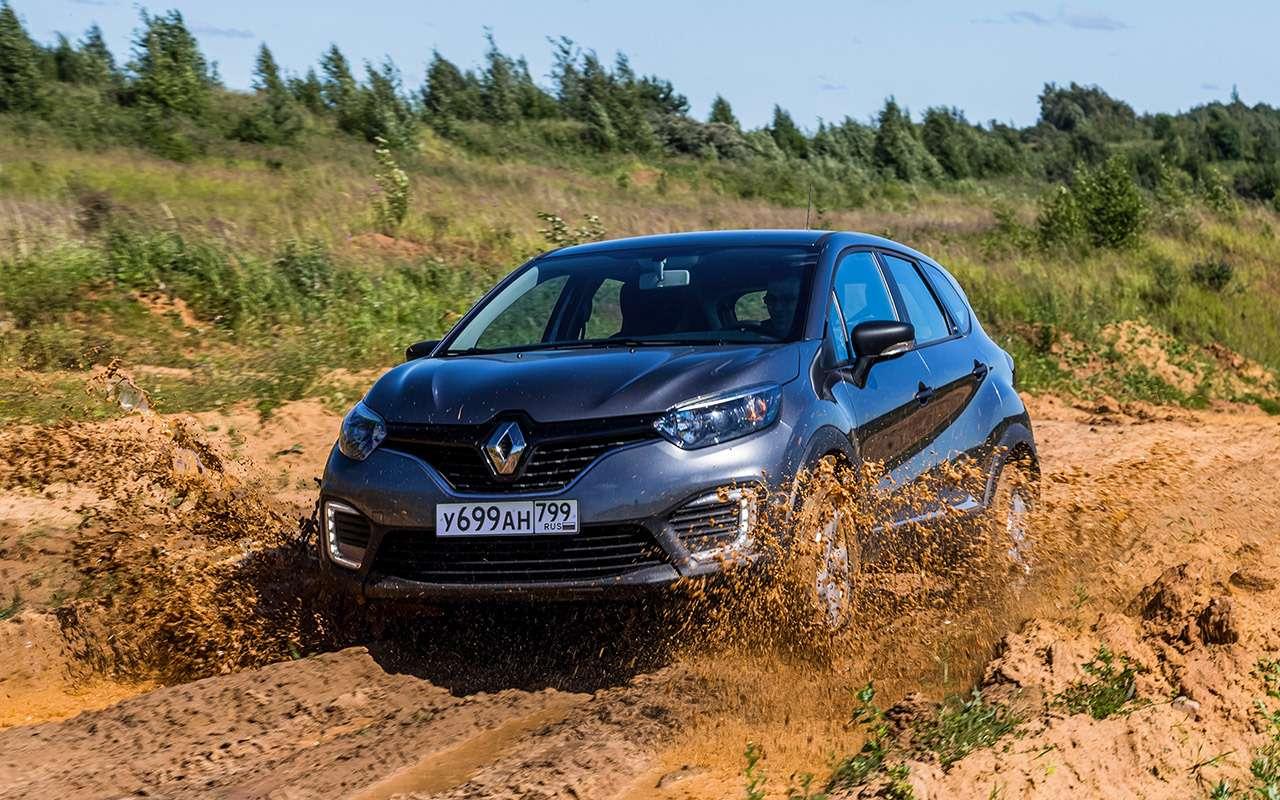 Выэтого хотели— новая версия Renault Kaptur сочень полезной кнопкой— фото 889552