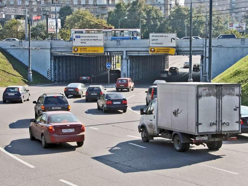 Киевское иКалужское шоссе перейдут всобственность Москвы косени