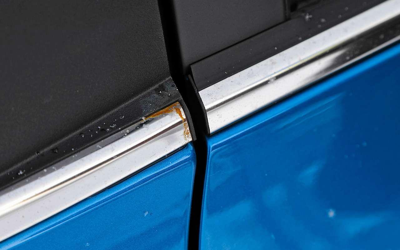 KiaRio X-Line изпарка ЗР: акакой расход?— фото 855277