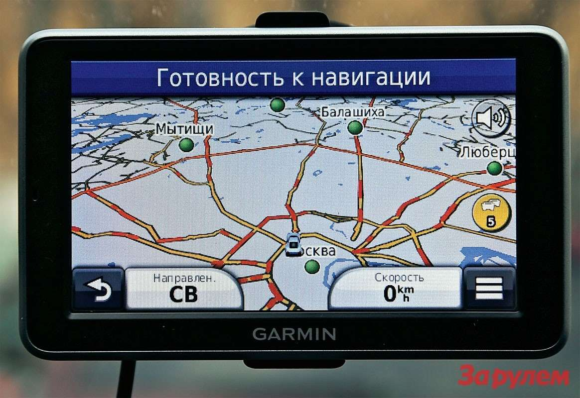 «Гармин» и«Яндекс»