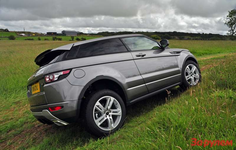 Попытка вывесить Range Rover Evoque