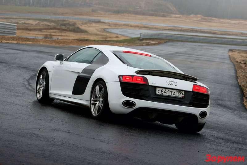 Audi R85,2FSI quattro