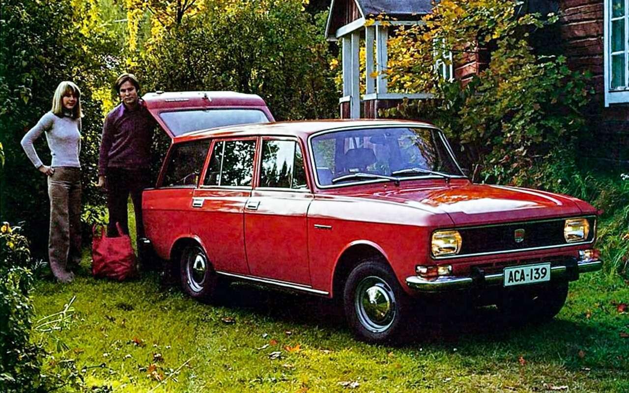 Машины нашего детства— ретротест Москвича-2140— фото 811246