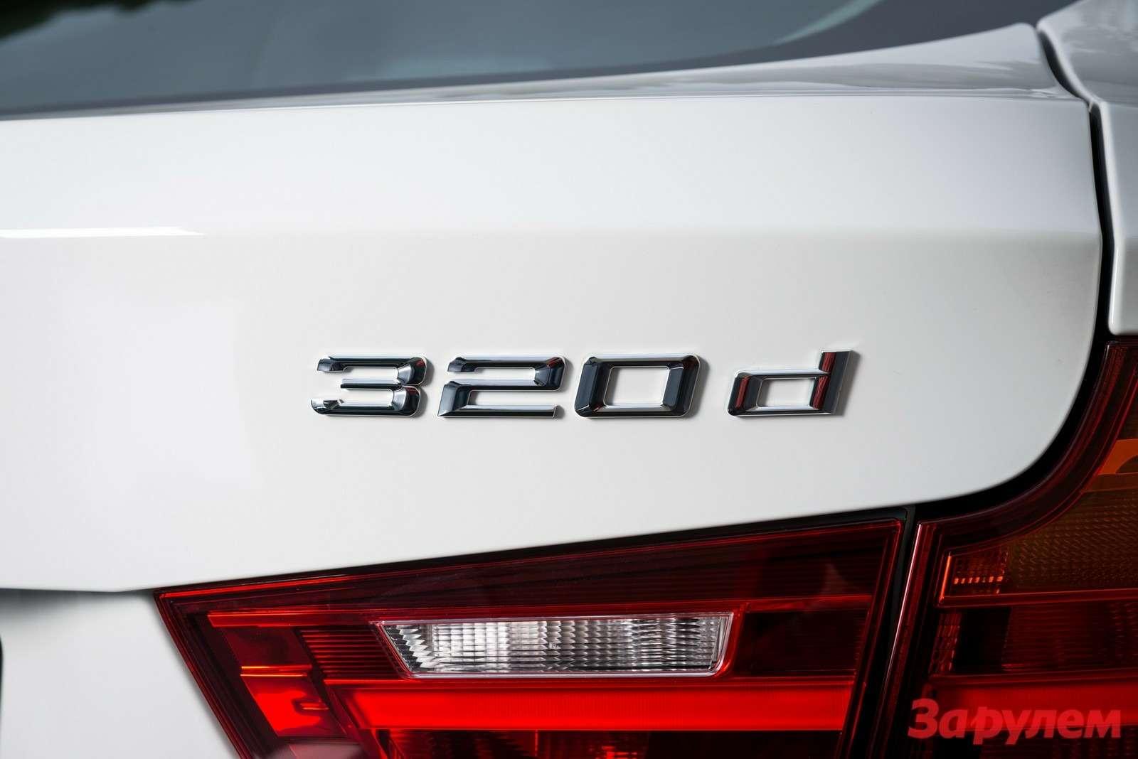 003 новый размер