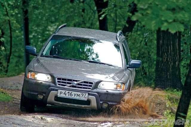 Трейд-ин Volvo XC70. Первый парень надеревне— фото 59956