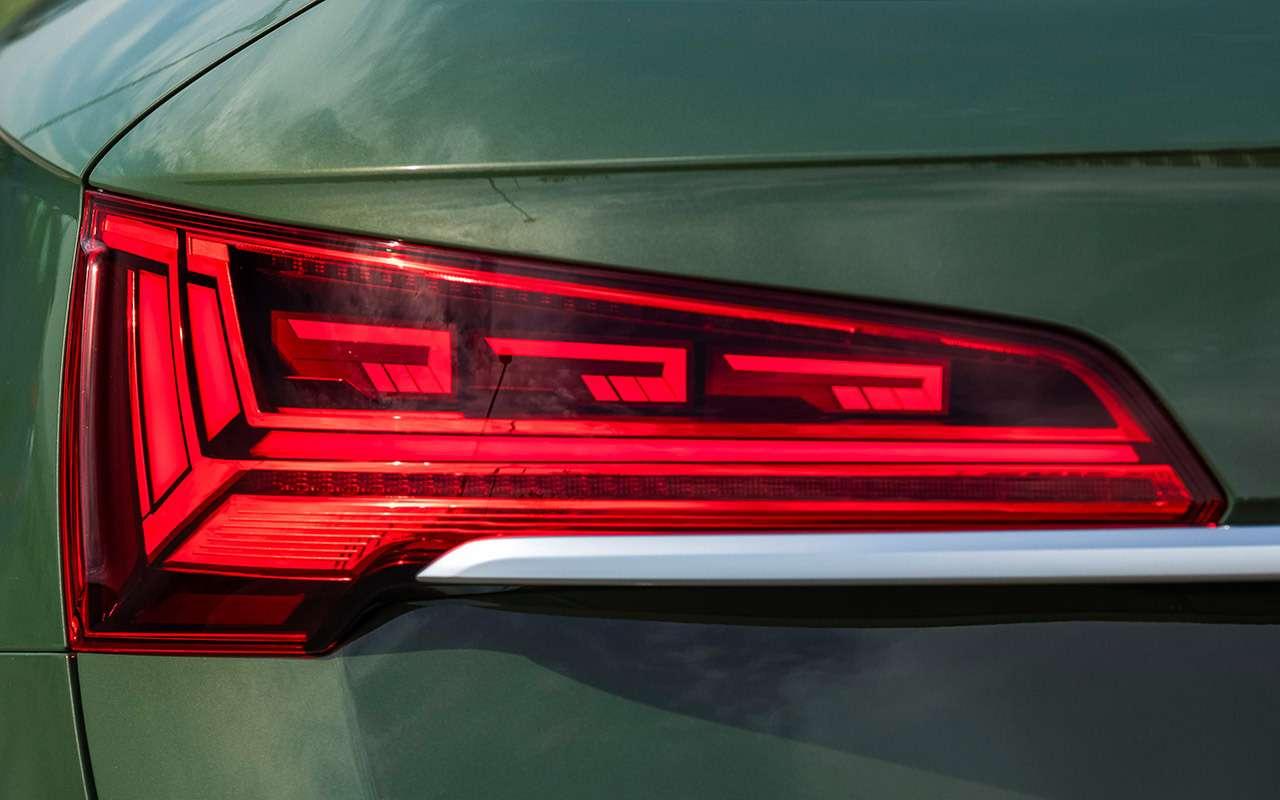 Новый Audi Q5— сгибкими фонарями?!— фото 1263719