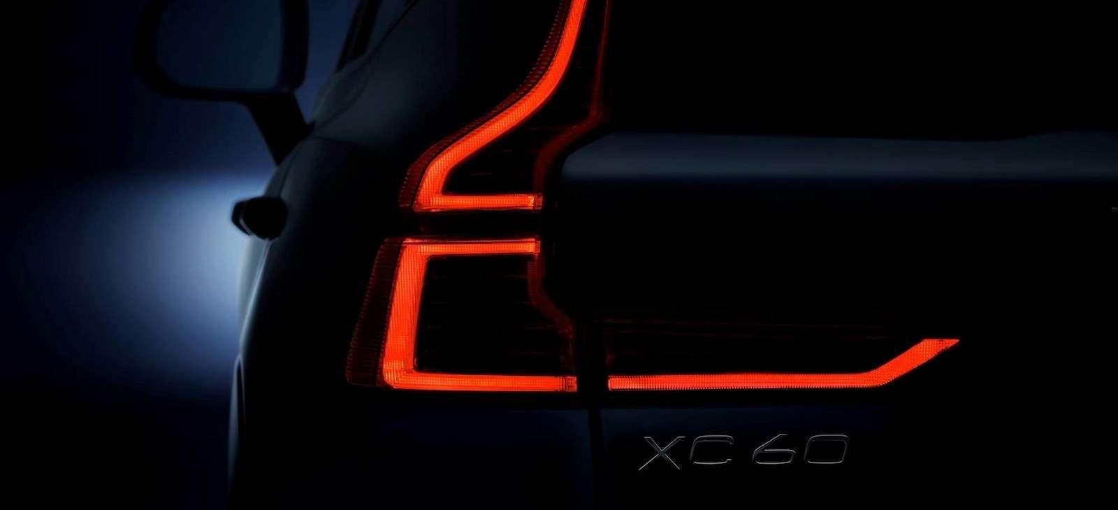 Volvo удивила ценником нановый XC60— фото 804963