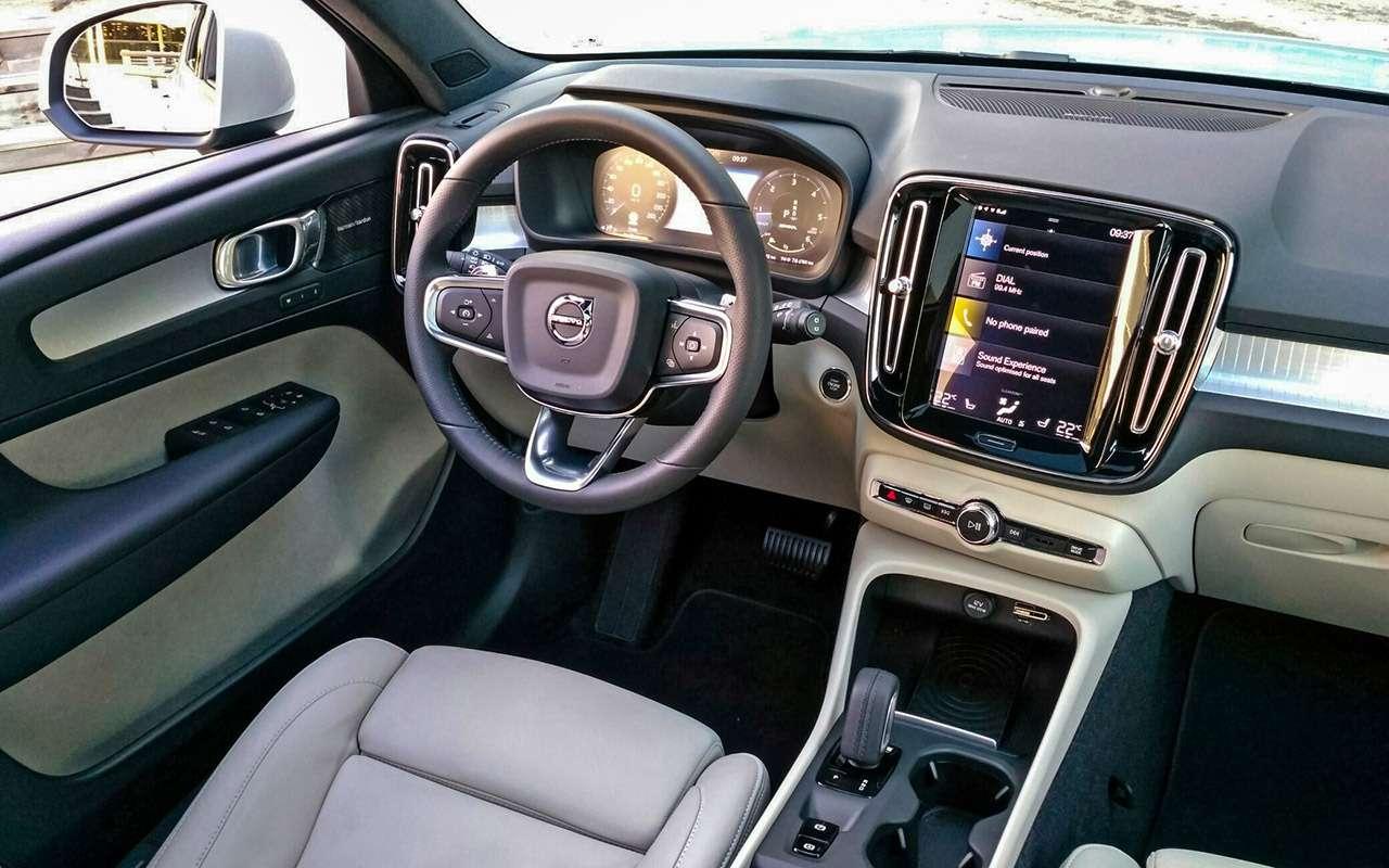 Новый кроссовер Volvo XC40— тест-драйв «Зарулем»— фото 838106