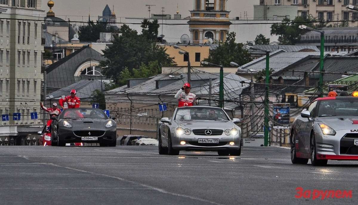 Moscow City Racing