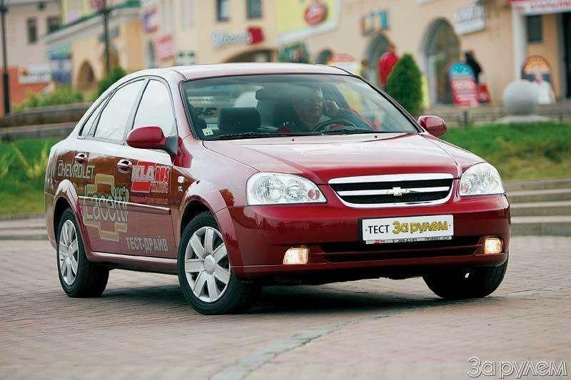 Chevrolet Lacetti. Крести— козыри— фото 67382