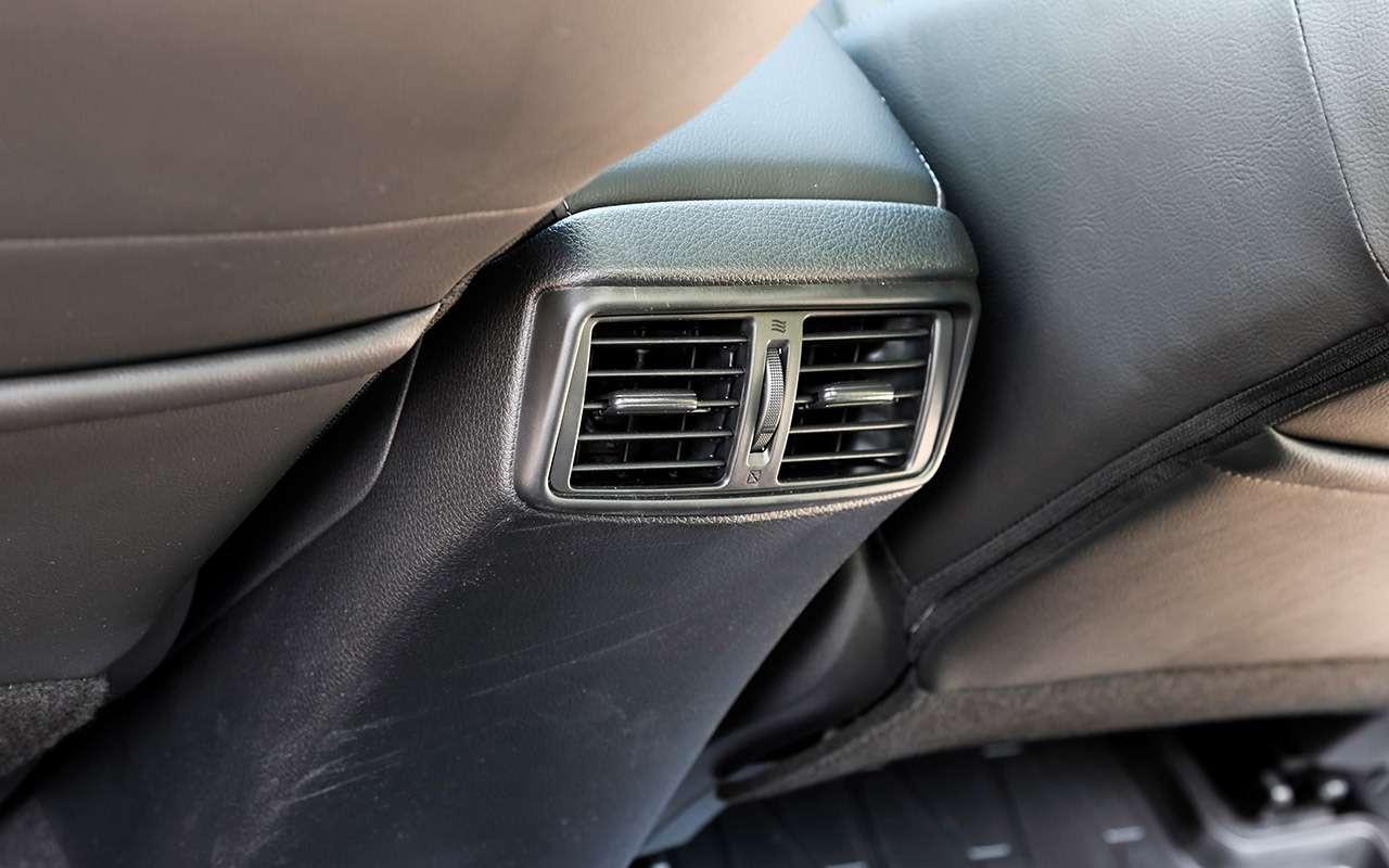 Renault Arkana, Nissan Qashqai, Kia Sportage: проверка бездорожьем иасфальтом— фото 1009932