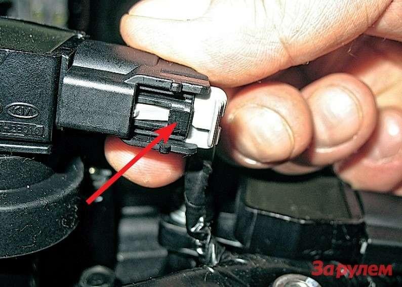 Чтобы отсоединить разъем отиндивидуальной катушки зажигания, выдвигаем изнего серую чеку, после чего нажимаем начерный усик (показан стрелкой).