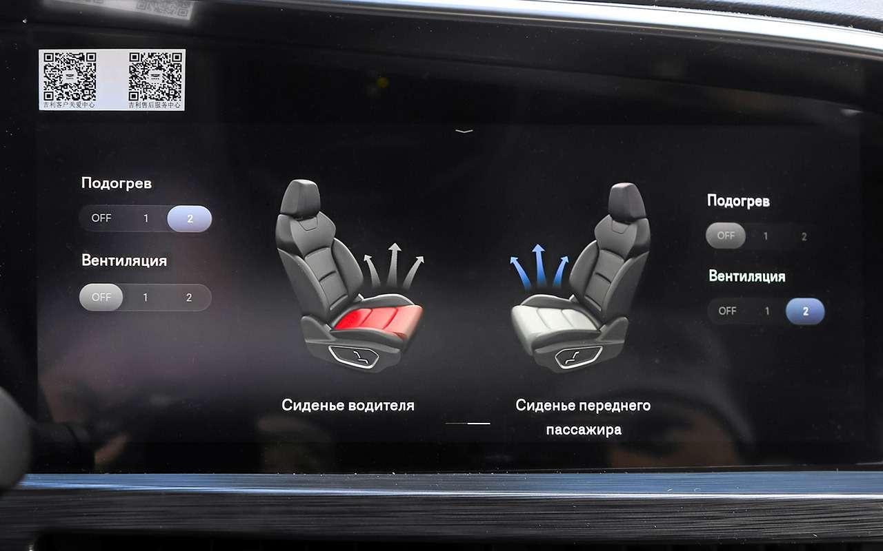 Апогей шведской мысли: тест китайского кросс-купе Tugella— фото 1207396