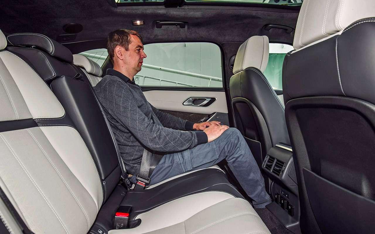 Range Rover Velar— первый тест-драйв— фото 792270