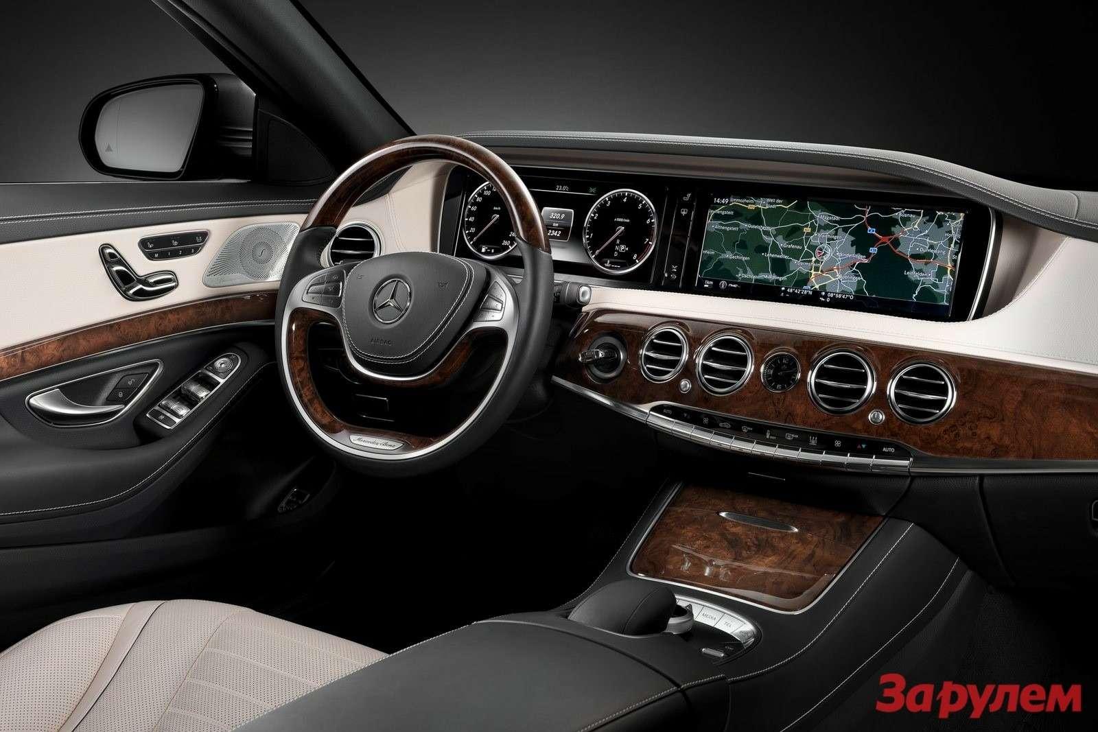 Mercedes Benz SClass 2014 1600x1200 wallpaper 29