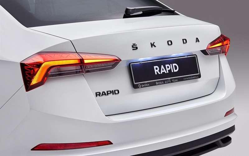 Skoda рассекретила новую версию Rapid дляРоссии