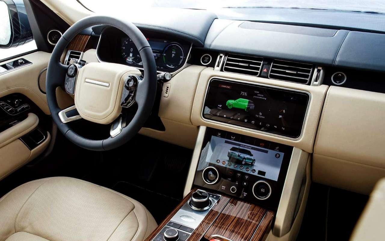 Land Rover привез вРоссию гибридный внедорожник— фото 905705