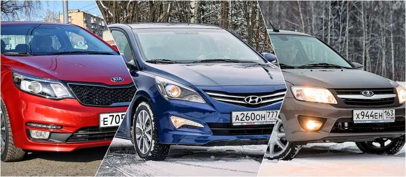 Hyundai Solaris, Kia Rio иLada Granta