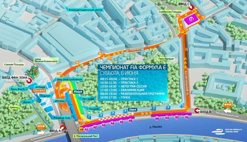 Карта Moscow ePrix