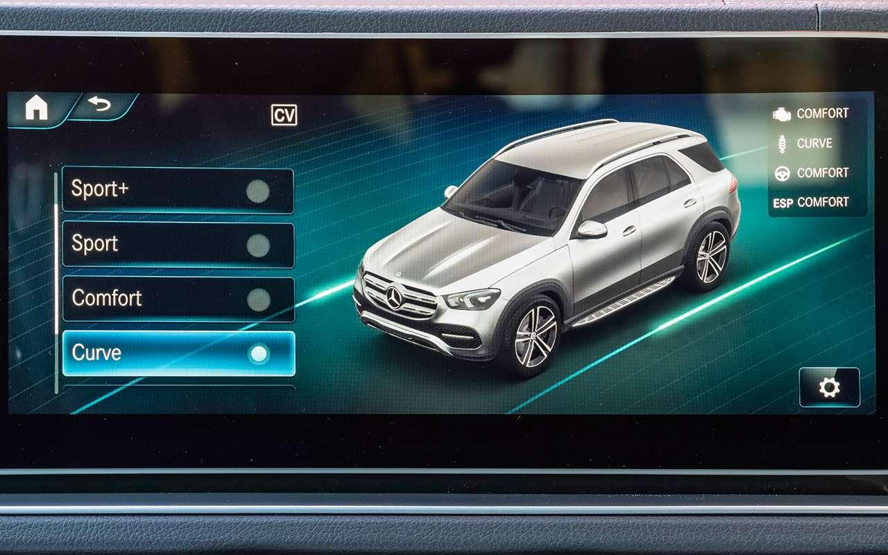 Барон Мюнхгаузен: новый Mercedes-Benz GLE ивсе его фишки— фото 941282