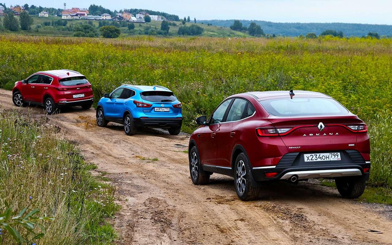 Renault Arkana, Nissan Qashqai, Kia Sportage: проверка бездорожьем иасфальтом— фото 1009902
