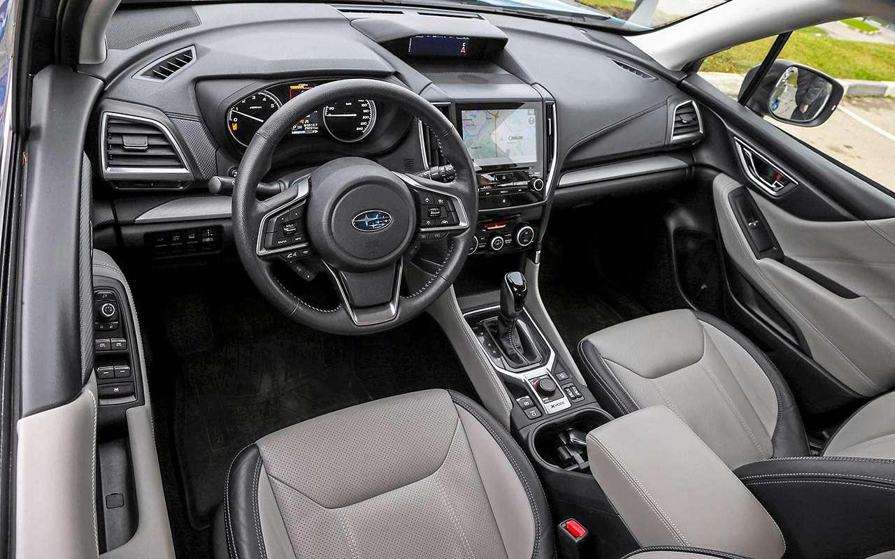 Новый Toyota RAV4, Forester иOutlander: большой тест кроссоверов— фото 1057696