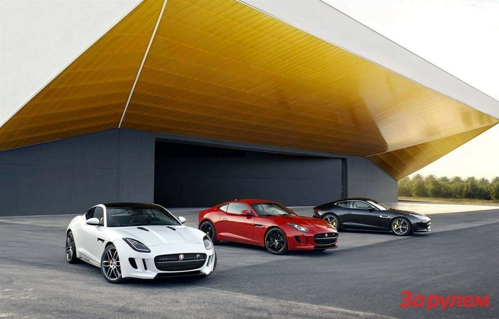 JagFTYPE Coup  Group Image 20111368 LowRes