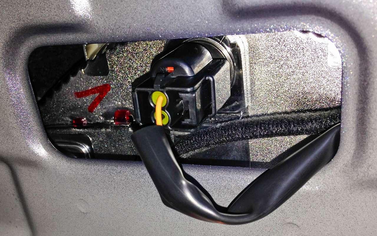 Hyundai Solaris II— тест-ремонт ЗР— фото 816961