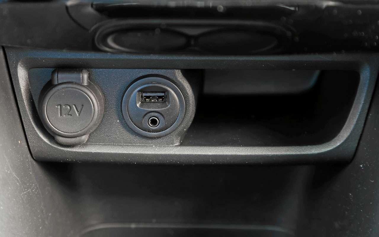 Новые кроссоверы: Citroen C3Aircross сотоварищи— фото 870460