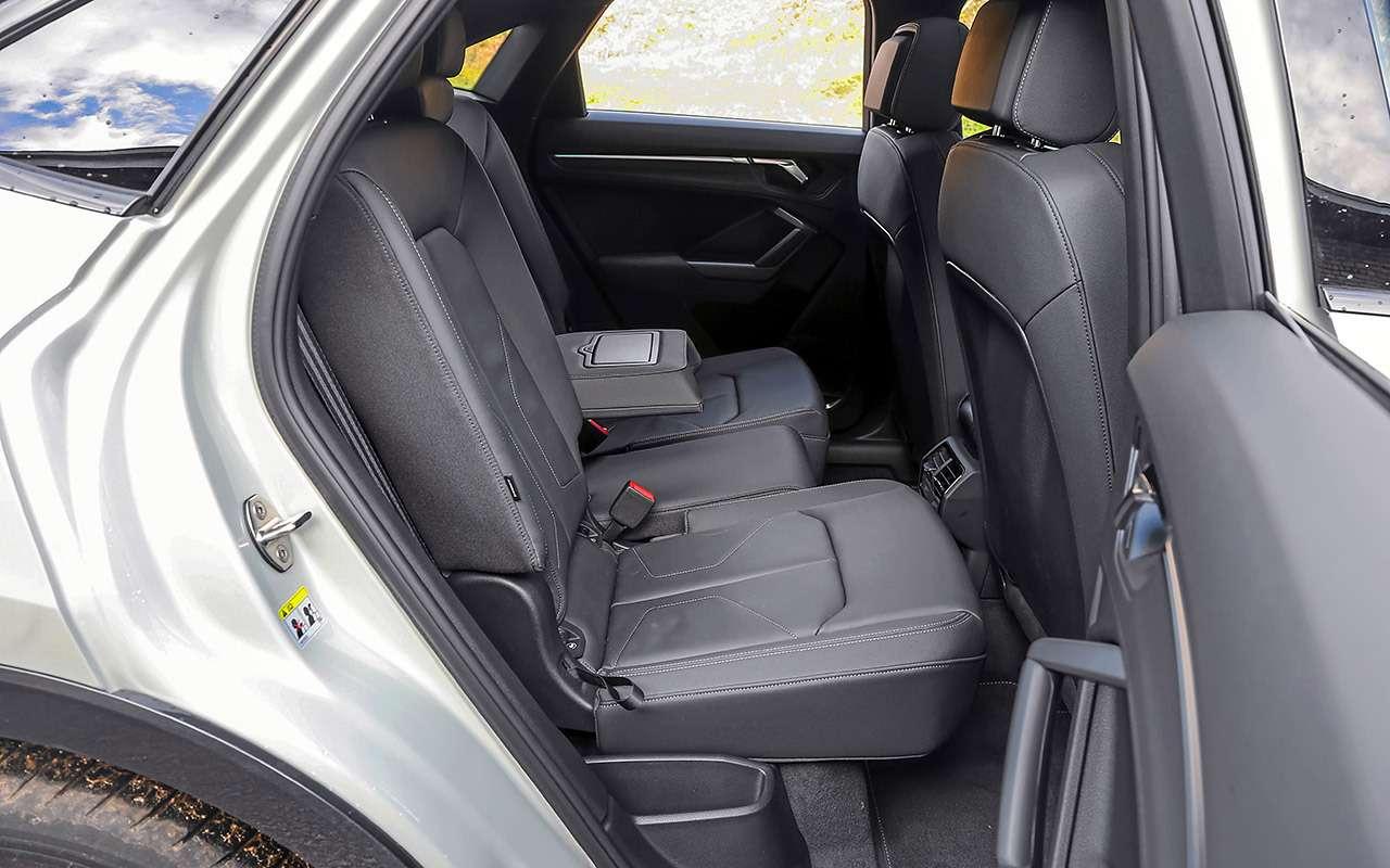Audi, Mercedes, Range Rover иVolvo: большой тест— фото 1215204