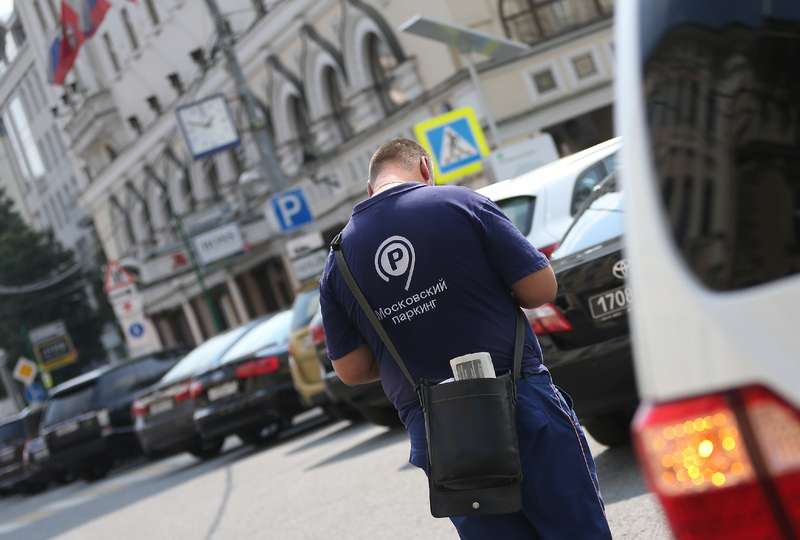 Newparking charges introduced incentral Moscow