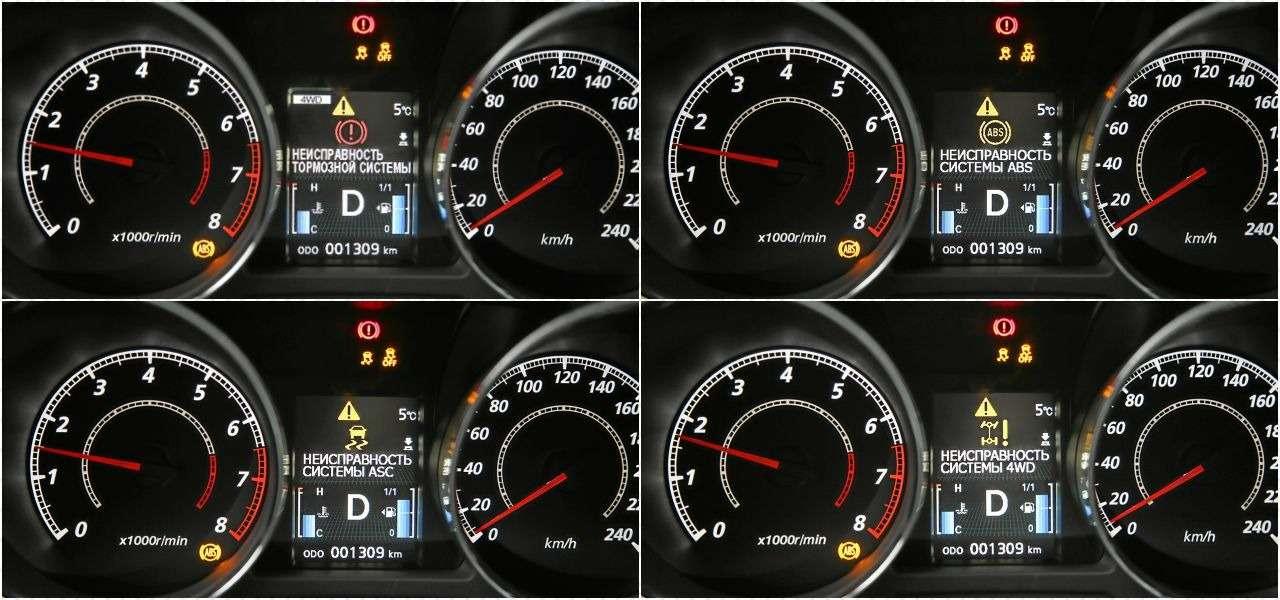 Обновленный Mitsubishi ASX в7-ми вопросах иответах— фото 820884