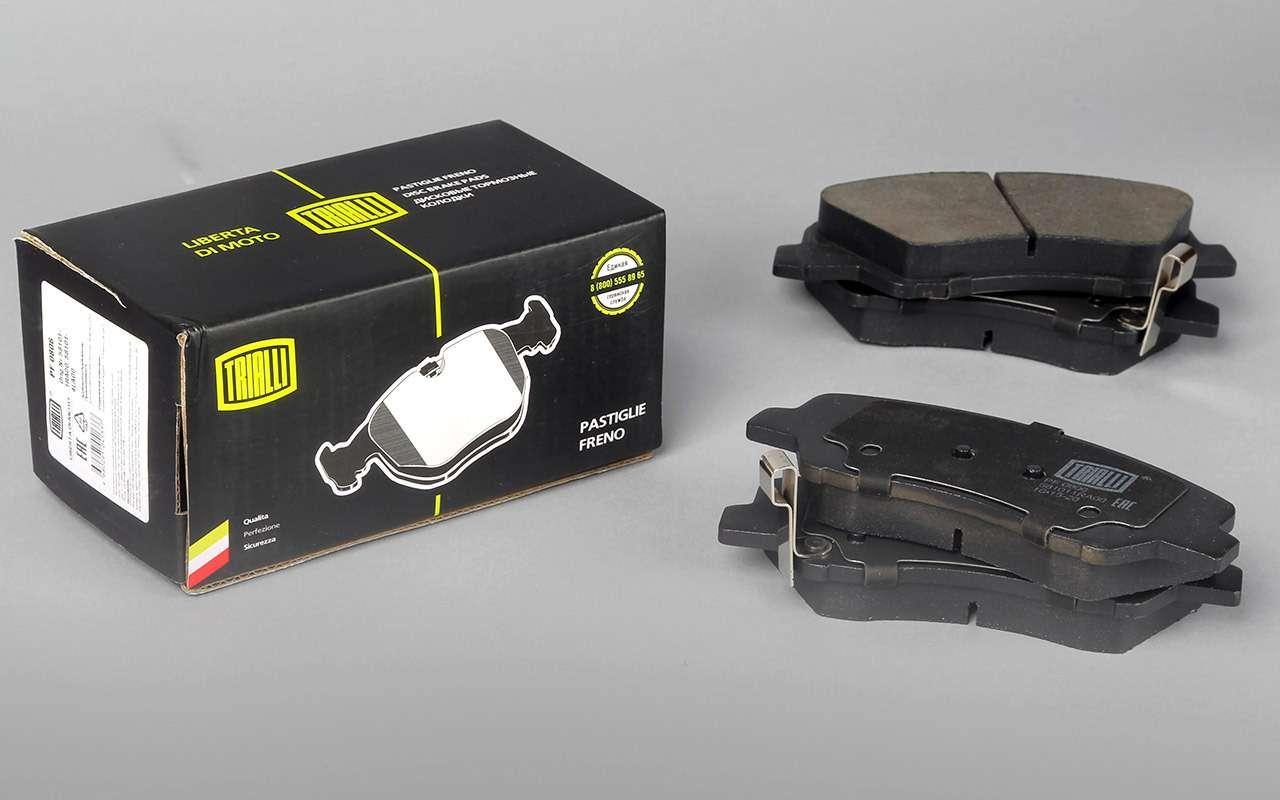 Проверили тормозные колодки: каждая третья опасна дляжизни!— фото 1256204